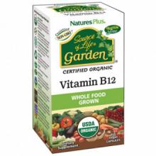 Natures Plus Garden Source Of Life Vitamina B12 60 cap